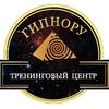 """Тренинговый центр """"ГИПНОРУ"""". Москва"""