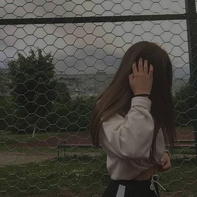 Эвелина Трофимов
