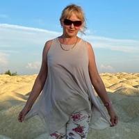 ГалинаНарбекова