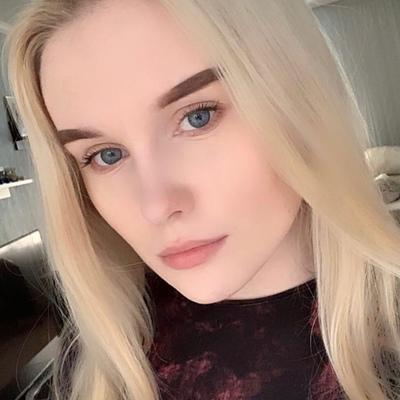Ekaterina Sergeeva