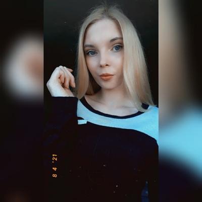Катя' Моисеева, Луга