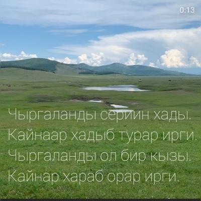 Айдажы Шагдыр