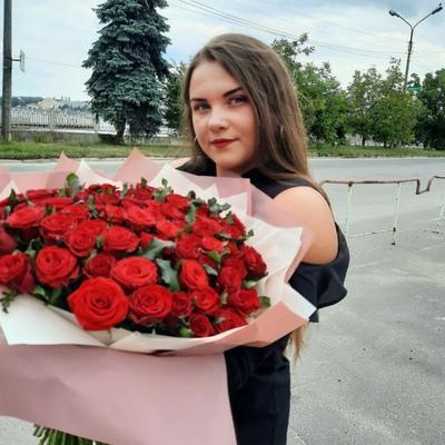 Ксения Вебер