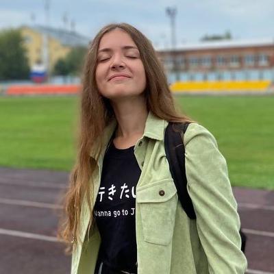 Виктория Крупская