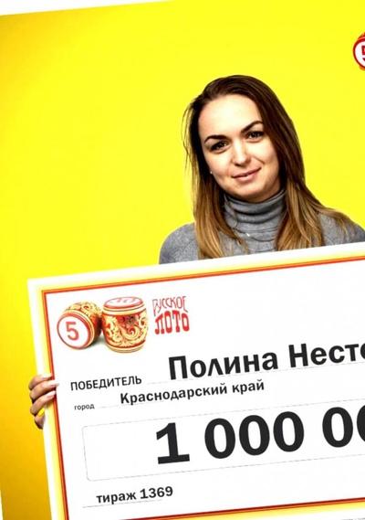 Инна Воронцова