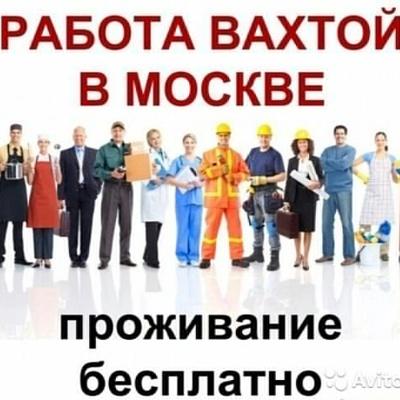 Галина Алексеевна, Москва