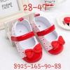 Штучный Обувь детский 28-47