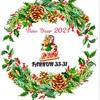 FARRUH Новогодние товары 33-31