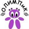 Клуб синхронного плавания «ОЛИМПиК»