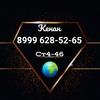 Kenan Cebrayilov СТ4-80