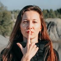 ЕвгенияОвчинникова