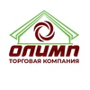 """Торговая компания """"ОЛИМП"""""""