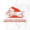 Проект «Внутри истории»   Самарская область