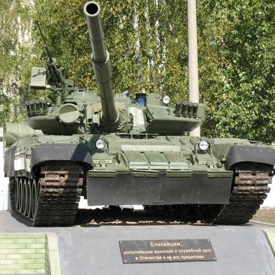 Стёпа Яшин, Лесосибирск