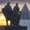 "25.04.21 Путешествие«Исток Руси - Старая Ладога"""