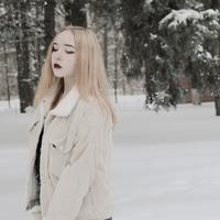 КсюшаЧёрная