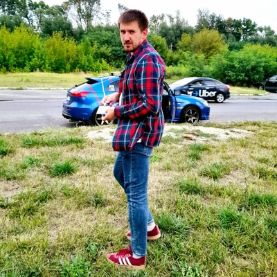 Андрей Малафеюк