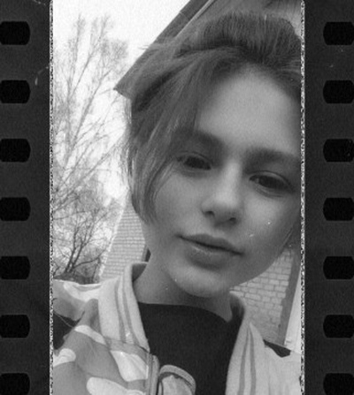 Виктория Заводевкина, Могилёв