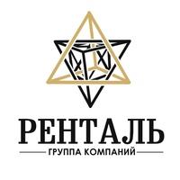 Ворота и шлагбаумы ГК Ренталь | Киров