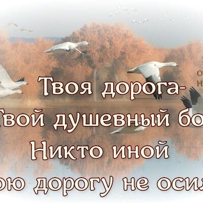 София Суфиянова, Нур-Султан / Астана