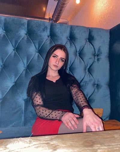 Nika Shiryaeva