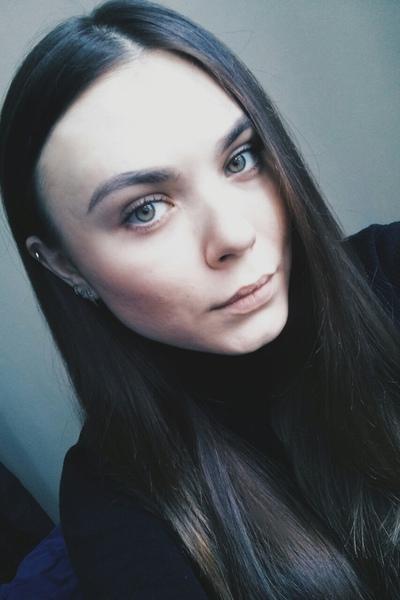 Вероника Медведева, Москва