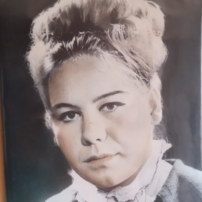 Тамара Езикова