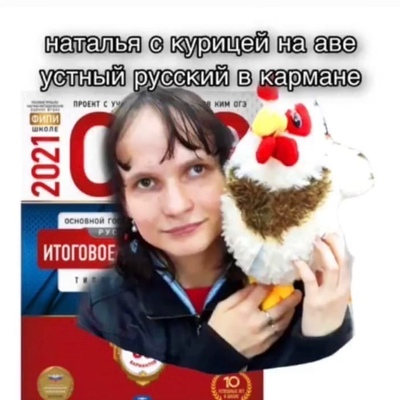 Алина Новоселова