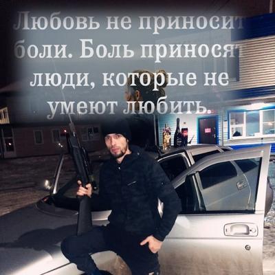 Gayurshoh Gayurov, Балашиха