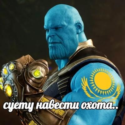 Игорян Русский