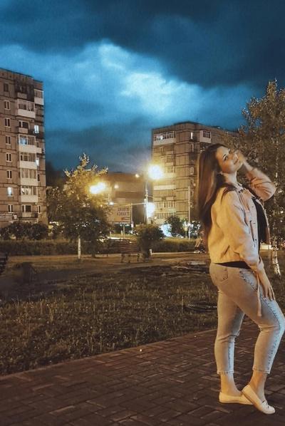 Olga Rusakova, Kungur