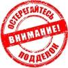 MyParfumes - проверка батч кода парфюма онлайн
