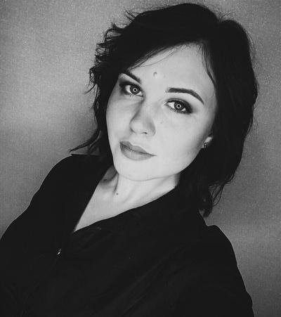 Ирина Малиновская