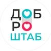 Ресурсный центр добровольчества Пермского района