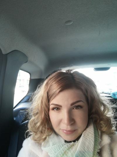Софья Ткаченко, Краснодар