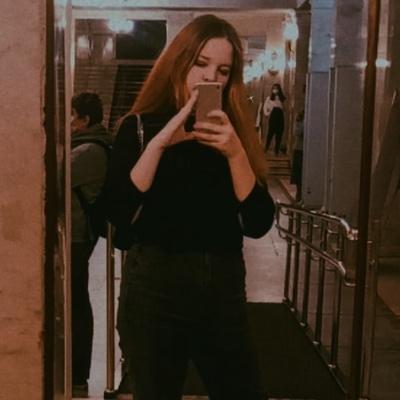 Ульяна Харченко, Воронеж