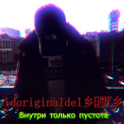 Danil Lyuty, Yekaterinburg