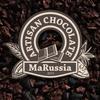 MaRussia | Ремесленный шоколад