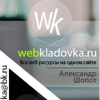 АлександрСухотерин