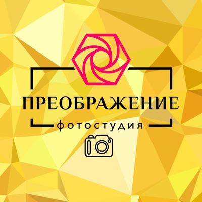 Вячеслав Преображение, Онега