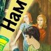Dare to read: Нэнси Дрю и Братья Харди