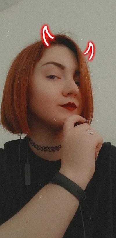 Полина Кругова