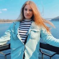 Юлия коваленко киев работа в сетевой модели изображается в виде