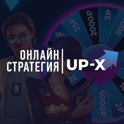 Up Xx