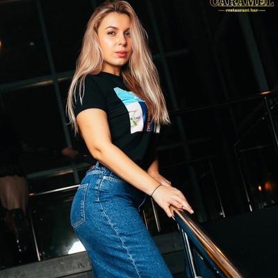 Диана Цуканова, Курск