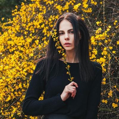 Anisa Delia