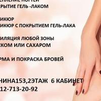 НатальяМальцева