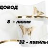 Федя Каримов 8-32