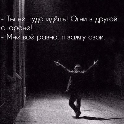 Максим Ка