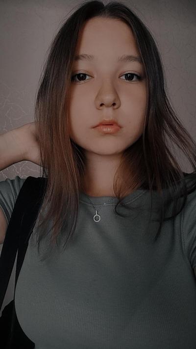 Кристина Айникдинова, Междуреченск